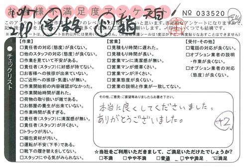 doc06516020171017155301_001.jpg