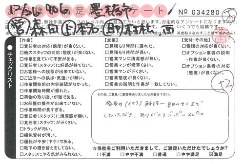 doc00514320180118151846_001.jpg