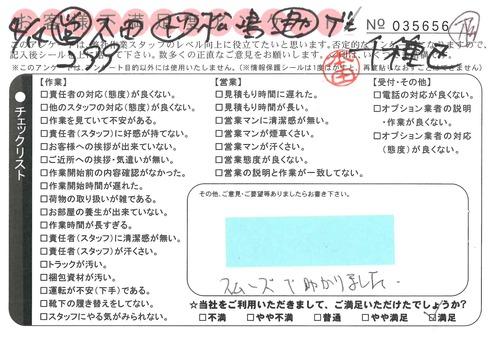 doc01675520180618144826_001.jpg