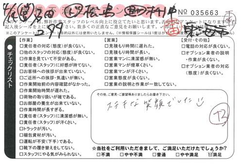 doc01675720180618144849_001.jpg