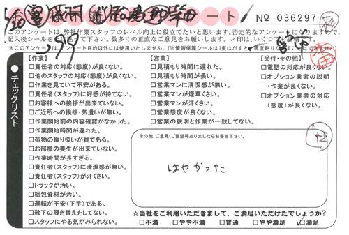 doc01944520180720142745_001.jpg