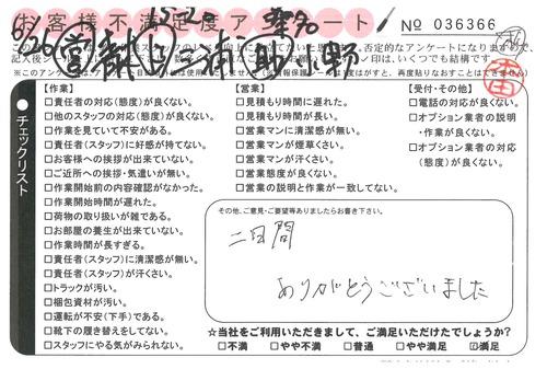 doc01948520180720143658_001.jpg