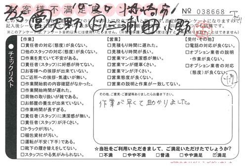 doc03855320190307160746_001.jpg