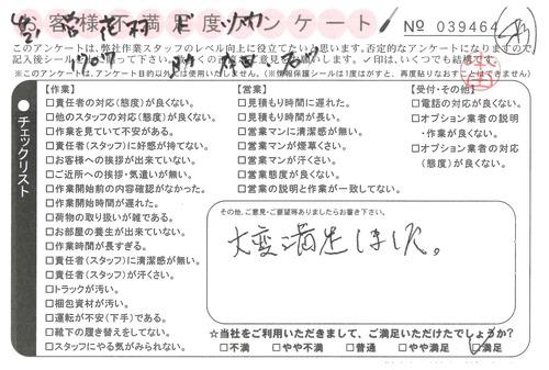 doc04519920190520161316_001.jpg