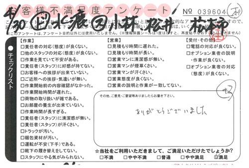 doc04528320190520162525_001.jpg