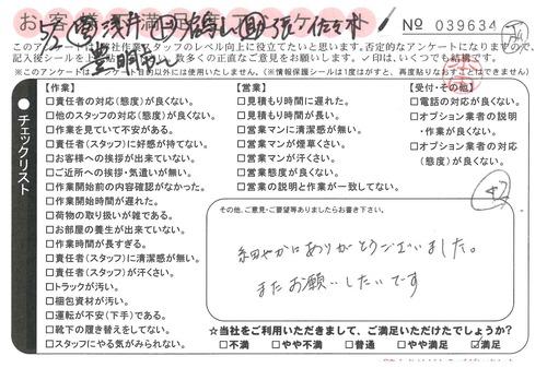 doc04703820190611112002_001.jpg