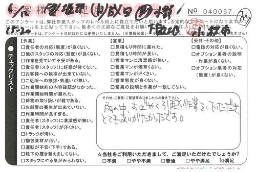 doc04796320190619152701_001.jpg