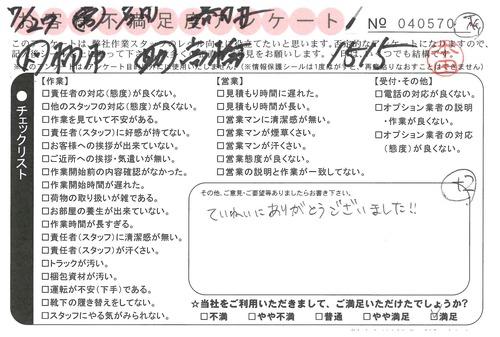 doc05223620190820162753_001.jpg