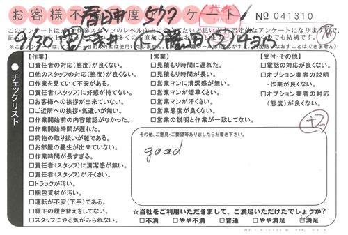 doc05658920191018141847_001.jpg