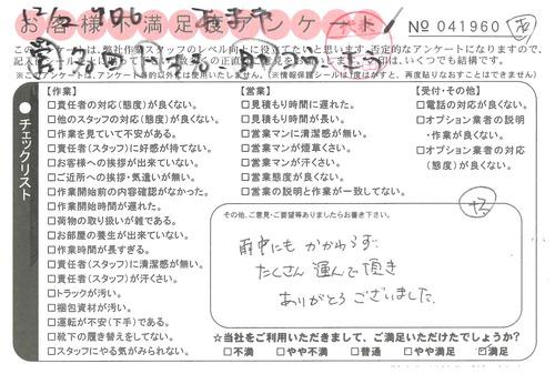 doc06020720191210144925_001.jpg