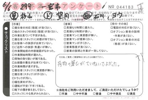 doc07403620200616144844_001.jpg