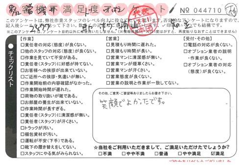 doc07911220200908101123_001.jpg
