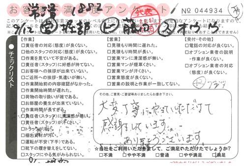 doc08074020201001143058_001.jpg