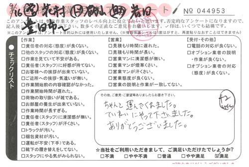 doc08074720201001143227_001.jpg