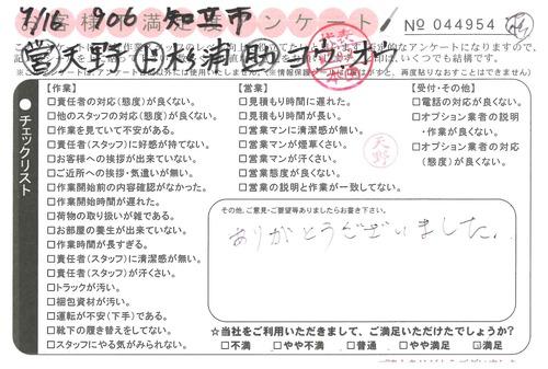 doc08074820201001143239_001.jpg