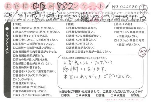 doc08160720201014152657_001.jpg