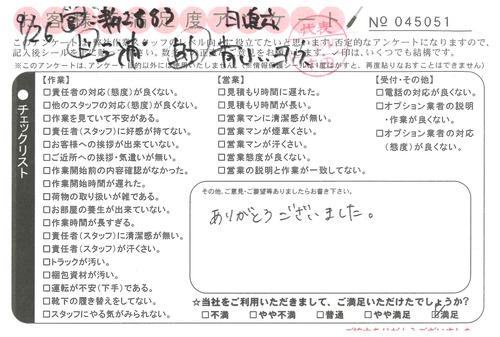 doc08162920201014153203_001.jpg