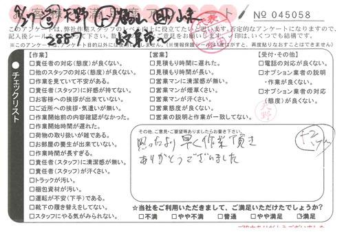 doc08163820201014153400_001.jpg