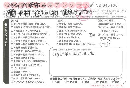 doc08234420201023103415_001.jpg