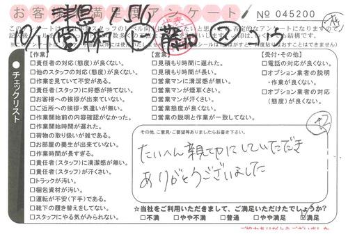 doc08327920201106143256_001.jpg
