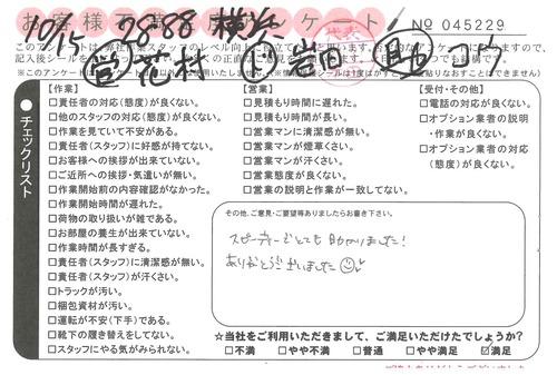 doc08328920201106143507_001.jpg