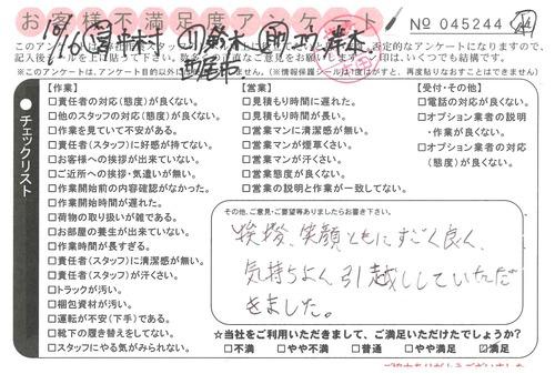 doc08329620201106143633_001.jpg