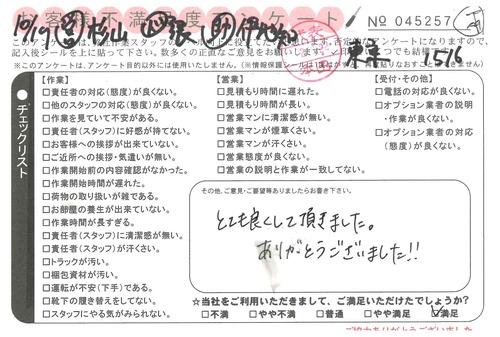 doc08330920201106143919_001.jpg