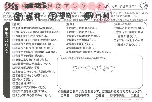 doc08373020201113100530_001.jpg