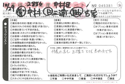 doc08373520201113100701_001.jpg