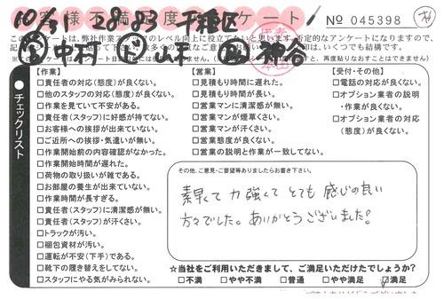 doc08374520201113100942_001.jpg