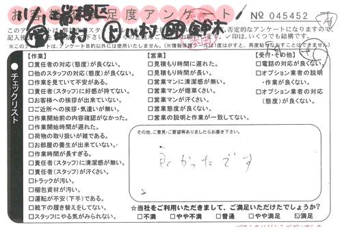 doc08466420201127145404_001.jpg