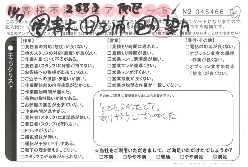 doc08468320201127150007_001.jpg
