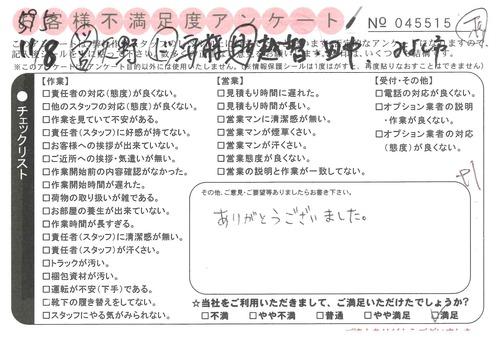 doc08469020201127150224_001.jpg