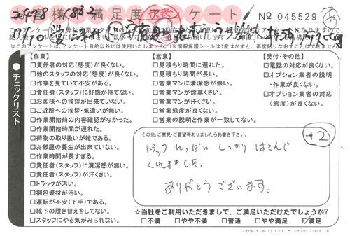 doc08470020201127150532_001.jpg