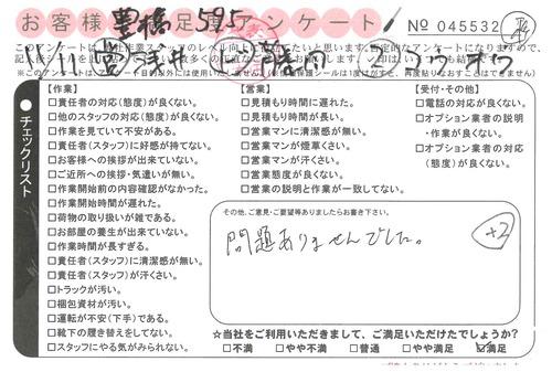 doc08470220201127150902_001.jpg