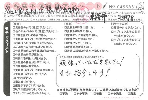 doc08470420201127150936_001.jpg