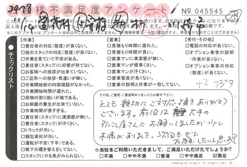 doc08471520201127151251_001.jpg