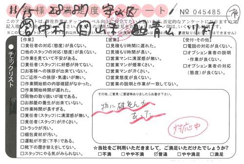 doc08471620201127151307_001.jpg