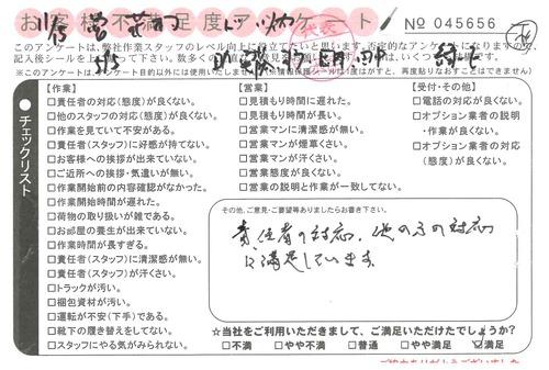 doc08471720201127151327_001.jpg