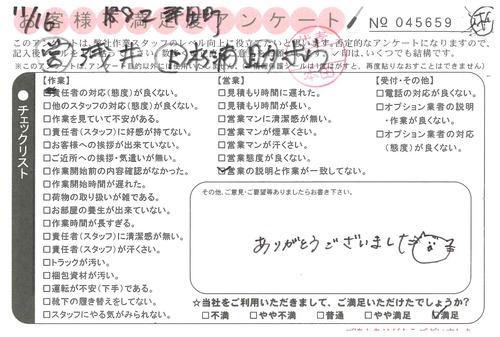 doc08471820201127151342_001.jpg