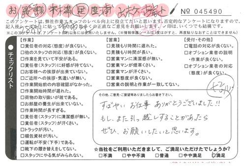 doc08471920201127151406_001.jpg