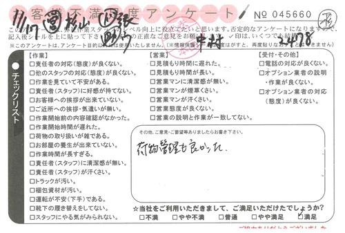 doc08472020201127151424_001.jpg