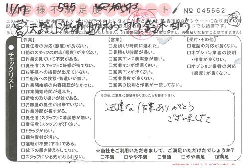 doc08472120201127151445_001.jpg