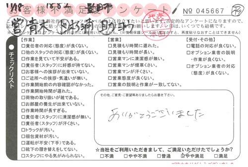 doc08472520201127151605_001.jpg