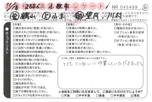 doc08472720201127151640_001.jpg