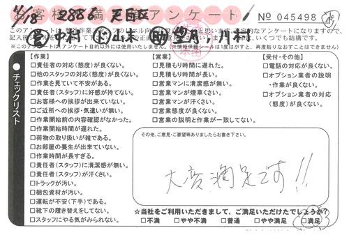 doc08472820201127151659_001.jpg