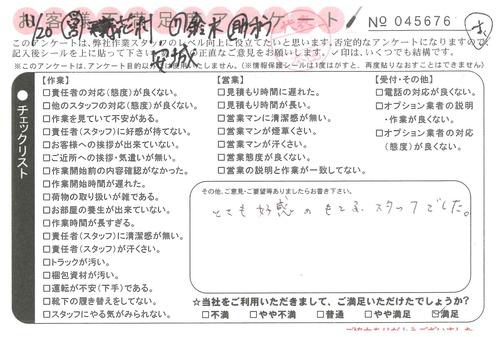 doc08473220201127151806_001.jpg