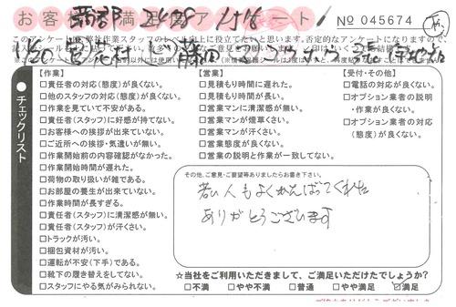 doc08473420201127151848_001.jpg