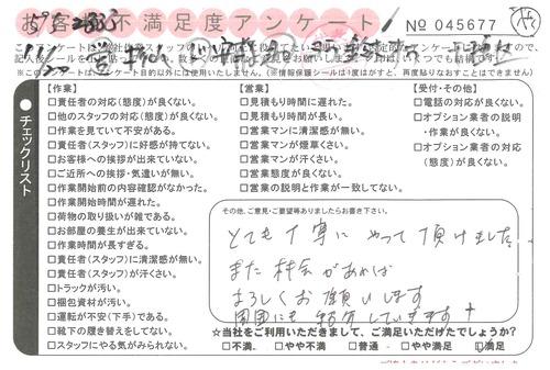 doc08473520201127151907_001.jpg