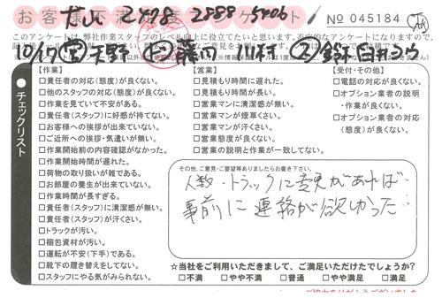 doc08555620201209110757_001.jpg